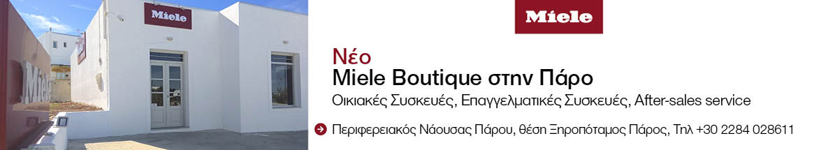 Miele-Boutique